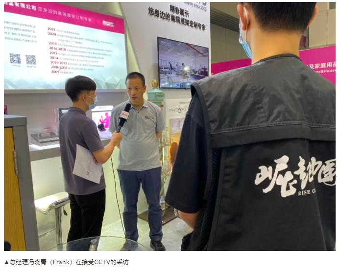 精彩展示接受CCTV崛起中国采访